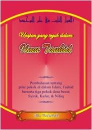 Al-Qauluts Tsabit (web)