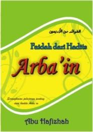 Faidah dari Hadits Arba'in (web)