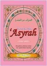 Faidah Hadits Asyrah (web)