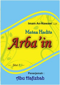 Matan Arba'in (web)