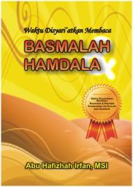 Basmalah & Hamdala (web)