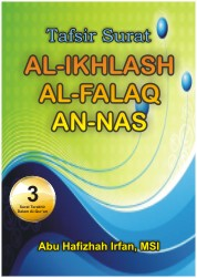 Tafsir Surat Al-Ikhlash (web)
