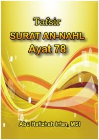 Tafsir Surat An-Nahl Ayat 78 (web)
