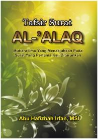 Tafsir Surat Al-'Alaq (web)