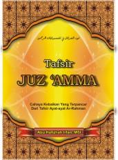 Tafsir Juz 'Amma (web)