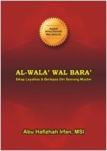 Al-Wala' wal Bara' (web)