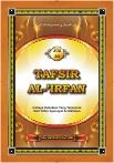 Tafsir Al-'Irfan - Juz 30 (web)