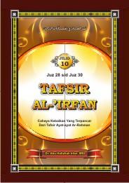 Tafsir Al-'Irfan Jilid 10 (web)